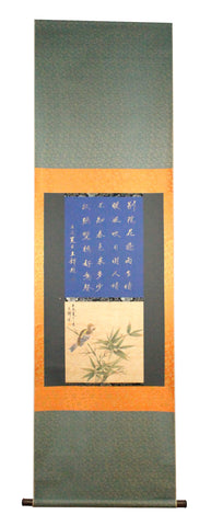GA026 100% HAND PAINTED FLOWER CALLIGRAPHY CHINESE  INK SCROLL PAINTING
