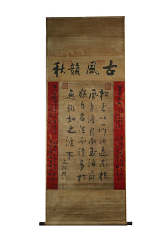 GA056 100% HAND PAINTED CALLIGRAPHY CHINESE TRADITIONAL INK SCROLL PAINTING