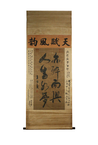 GA062 100% HAND PAINTED CALLIGRAPHY CHINESE TRADITIONAL INK SCROLL PAINTING