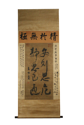 GA065 100% HAND PAINTED CALLIGRAPHY CHINESE TRADITIONAL INK SCROLL PAINTING