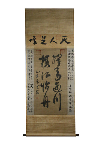 GA068 100% HAND PAINTED CALLIGRAPHY CHINESE TRADITIONAL INK SCROLL PAINTING