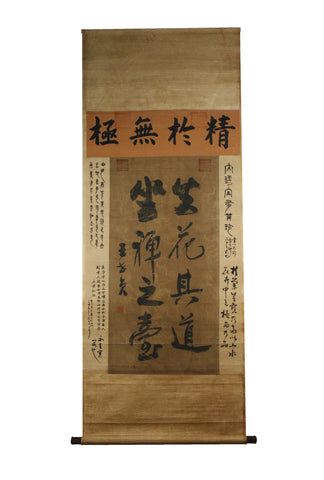 GA069 100% HAND PAINTED CALLIGRAPHY CHINESE TRADITIONAL INK SCROLL PAINTING