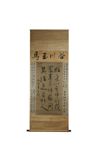 GA077 100% HAND PAINTED CALLIGRAPHY CHINESE TRADITIONAL INK SCROLL PAINTING