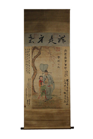GA080 100% HAND PAINTED FIGURE CHINESE TRADITIONAL INK SCROLL PAINTING