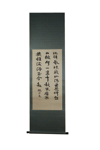 GA085 100% HAND PAINTED CALLIGRAPHY CHINESE TRADITIONAL INK SCROLL PAINTING