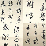 GA086 100% HAND PAINTED CALLIGRAPHY CHINESE TRADITIONAL INK SCROLL PAINTING