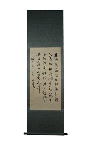 GA087 100% HAND PAINTED CALLIGRAPHY CHINESE TRADITIONAL INK SCROLL PAINTING
