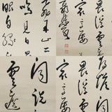 GA089 100% HAND PAINTED CALLIGRAPHY CHINESE TRADITIONAL INK SCROLL PAINTING