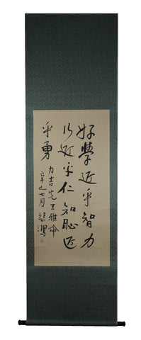 GA090 100% HAND PAINTED CALLIGRAPHY CHINESE TRADITIONAL INK SCROLL PAINTING