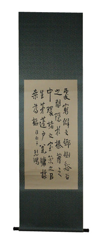 GA091 100% HAND PAINTED CALLIGRAPHY CHINESE TRADITIONAL INK SCROLL PAINTING