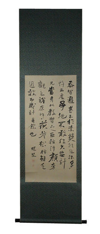 GA094 100% HAND PAINTED CALLIGRAPHY CHINESE TRADITIONAL INK SCROLL PAINTING