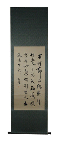 GA096 100% HAND PAINTED CALLIGRAPHY CHINESE TRADITIONAL INK SCROLL PAINTING