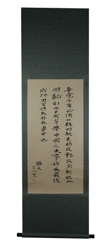 GA097 100% HAND PAINTED CALLIGRAPHY CHINESE TRADITIONAL INK SCROLL PAINTING