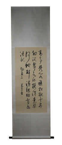 GA099 100% HAND PAINTED CALLIGRAPHY CHINESE TRADITIONAL INK SCROLL PAINTING