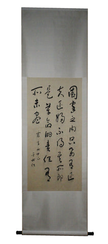 GA101 100% HAND PAINTED CALLIGRAPHY CHINESE TRADITIONAL INK SCROLL PAINTING