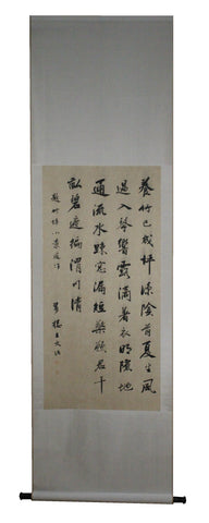 GA103 100% HAND PAINTED CALLIGRAPHY CHINESE TRADITIONAL INK SCROLL PAINTING