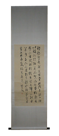 GA104 100% HAND PAINTED CALLIGRAPHY CHINESE TRADITIONAL INK SCROLL PAINTING