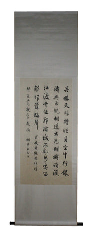 GA105 100% HAND PAINTED CALLIGRAPHY CHINESE TRADITIONAL INK SCROLL PAINTING