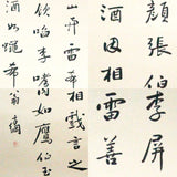GA106 100% HAND PAINTED CALLIGRAPHY CHINESE TRADITIONAL INK SCROLL PAINTING