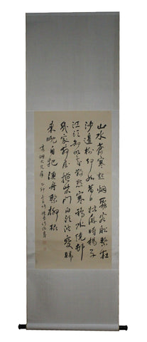 GA107 100% HAND PAINTED CALLIGRAPHY CHINESE TRADITIONAL INK SCROLL PAINTING