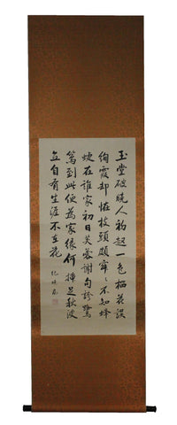 GA109 100% HAND PAINTED CALLIGRAPHY CHINESE TRADITIONAL INK SCROLL PAINTING