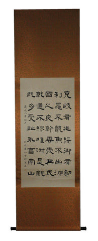 GA110 100% HAND PAINTED CALLIGRAPHY CHINESE TRADITIONAL INK SCROLL PAINTING