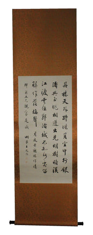 GA113 100% HAND PAINTED CALLIGRAPHY CHINESE TRADITIONAL INK SCROLL PAINTING