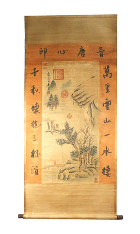 GA117 100% HAND PAINTED LANDSCAP CHINESE TRADITIONAL INK SCROLL PAINTING