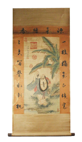 GA136 100% HAND PAINTED FIGURE CHINESE TRADITIONAL INK SCROLL PAINTING