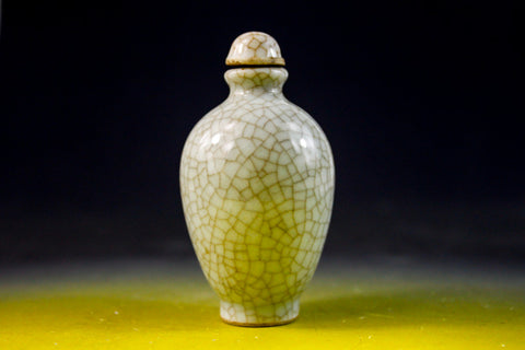 SC139 D17mm  HAND MADE GEWARE CRACKLE SURFACE SNUFF BOTTLE