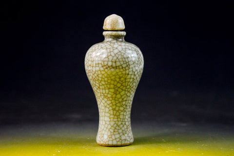 SC140 D15mm HAND MADE GEWARE CRACKLE SURFACE SNUFF BOTTLE