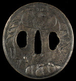 TB513 NIGHT TENT MOUSE TSUBA