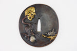 TD023 LONG NECK MONSTER TSUBA