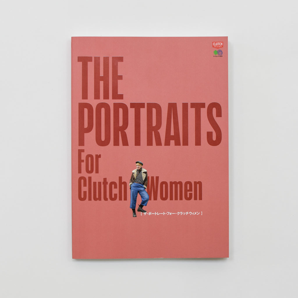 CLUTCH THE PORTRAITS - FOR WOMEN
