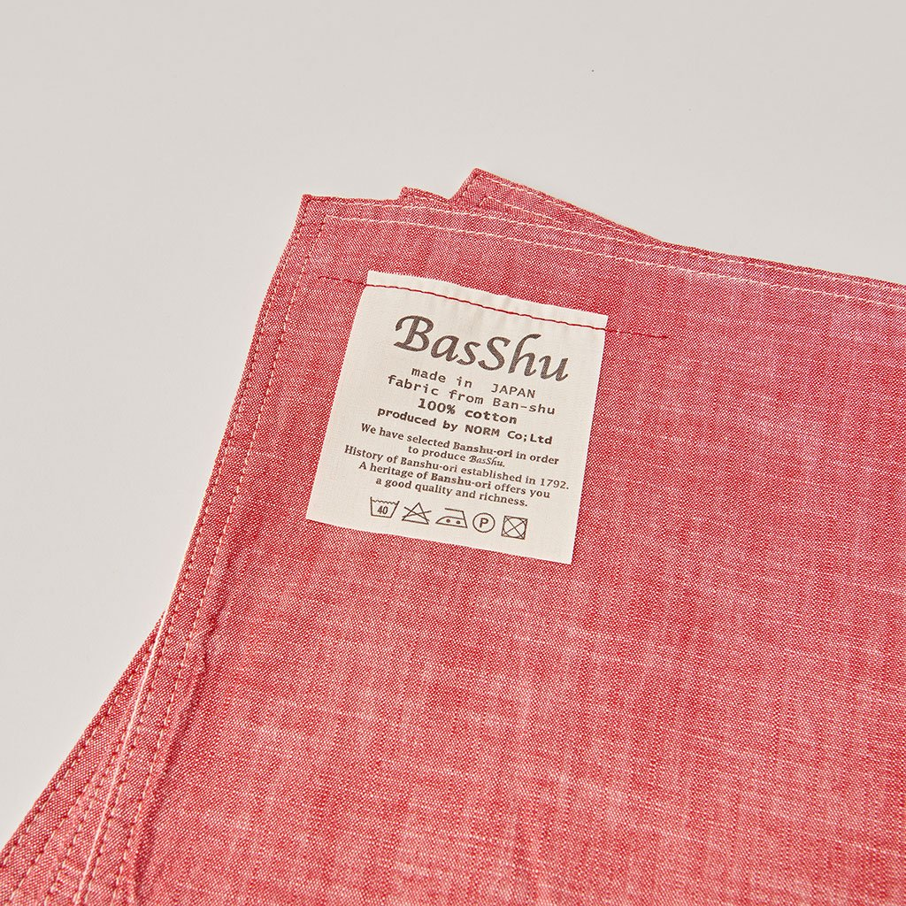 BASSHU RED CHAMBRAY PLACE MATS