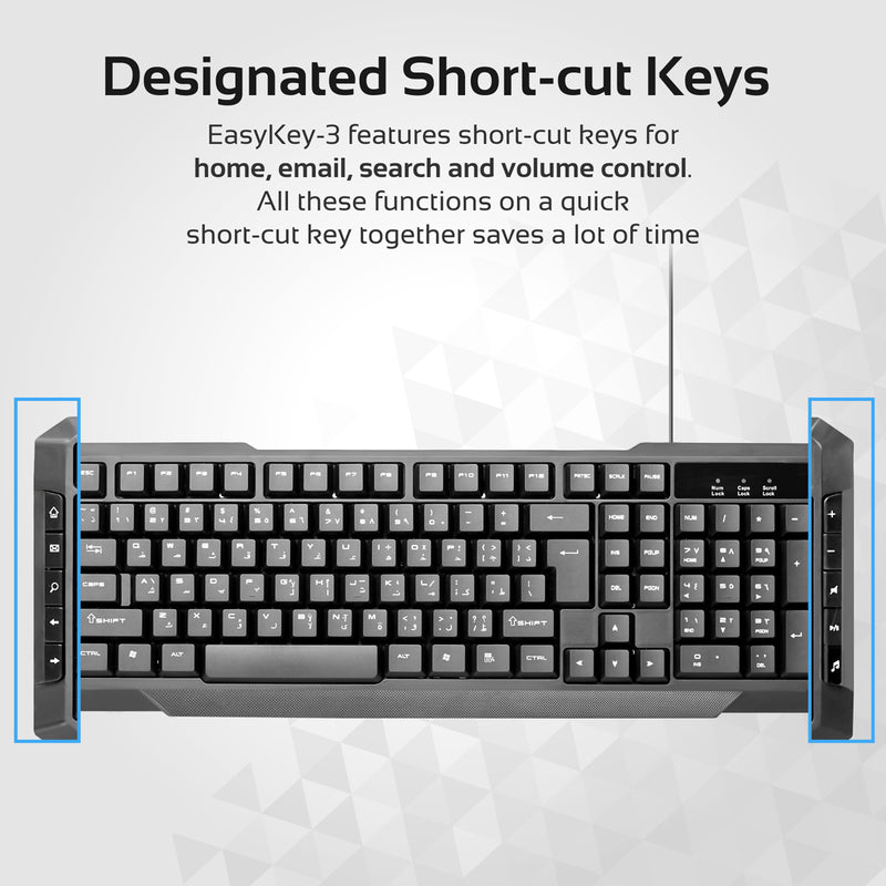 EasyKey-3 Black