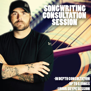 Song Consultation Session