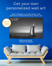 Burj Al Arab Jumeirah Wall Art Canvas Print