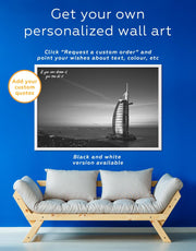 Framed Dubai City Wall Art Canvas