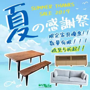 Thai Japan Furniture Summer Sale
