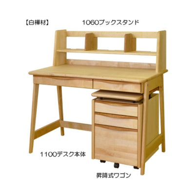 PUDDING DESK - livealifehome