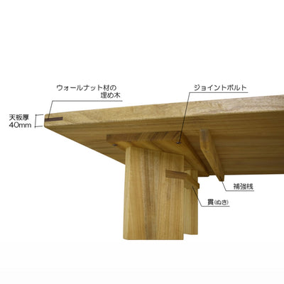 HIMUKA (LOW) TABLE