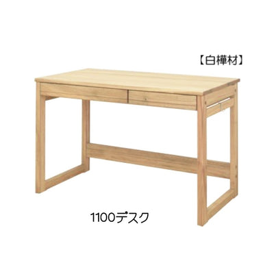 SABLE DESK - livealifehome