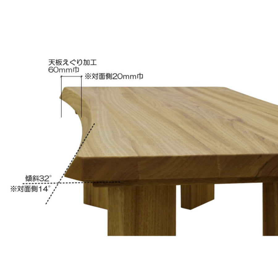 HIMUKA COFFEE TABLE - livealifehome