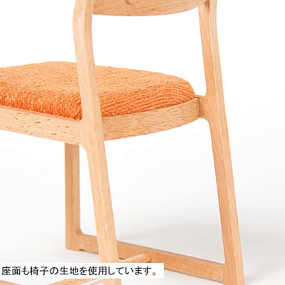 WOODEN 1/4 SCALE ORANGE CHAIR - livealifehome