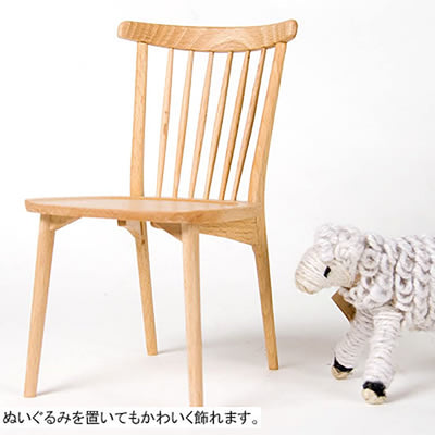WOODEN 1/4 SCALE SOLID CHAIR - livealifehome