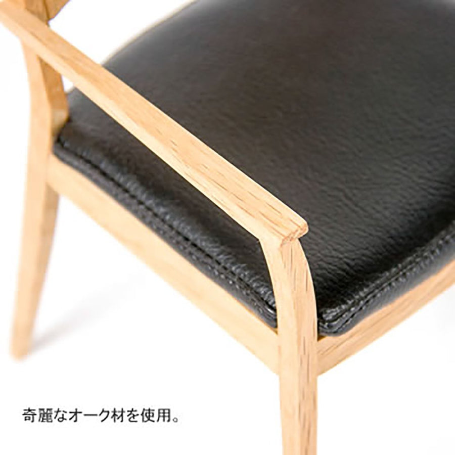 WOODEN 1/4 SCALE ARM CHAIR
