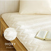 日本家具 - ALOE - Mattress Pad - 4