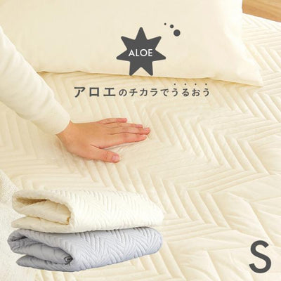 日本家具 - ALOE - Mattress Pad - 2