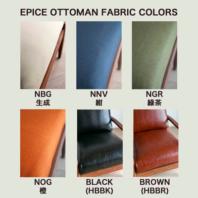 P-Additional Epice Ottoman Cover Only